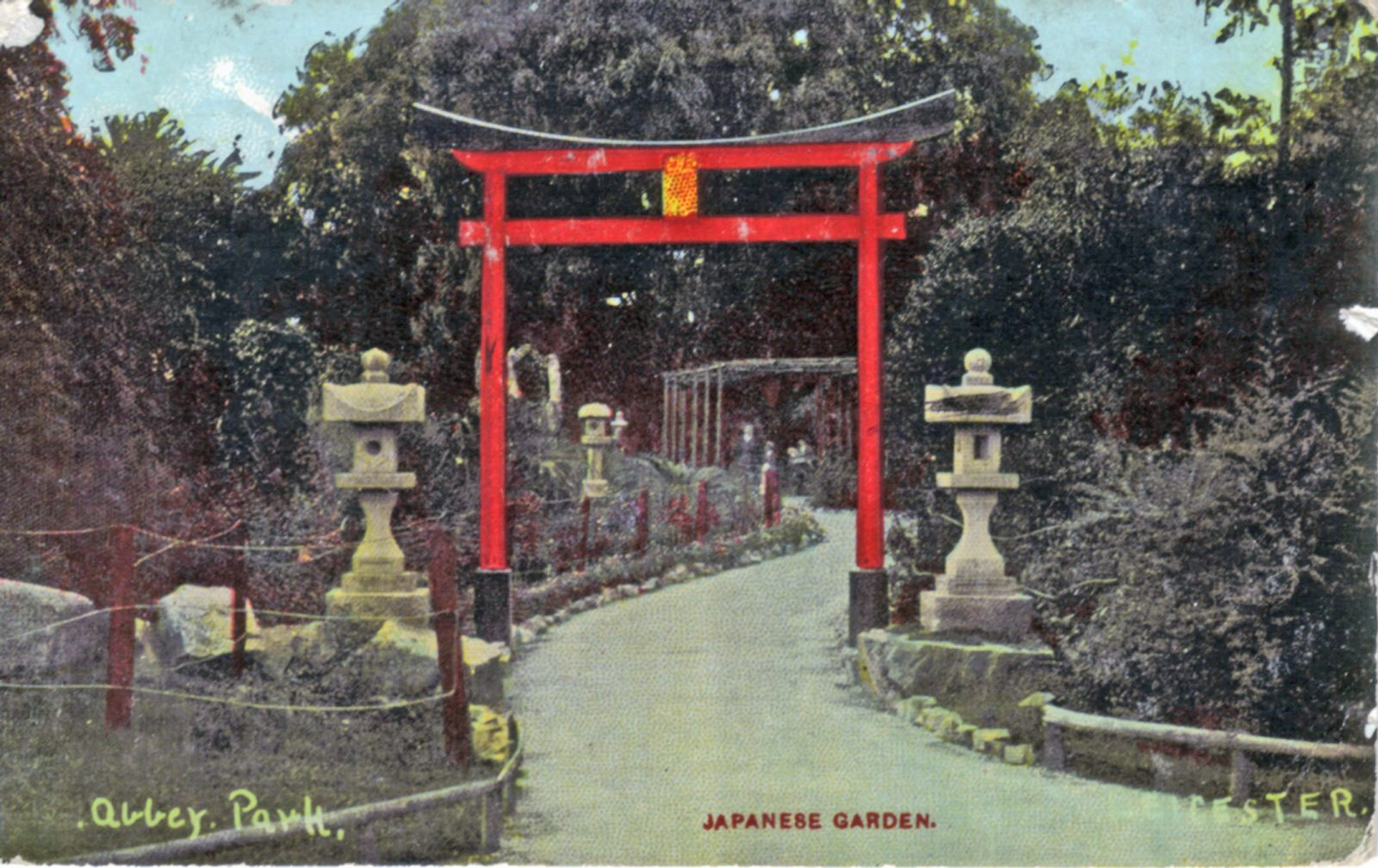 Abbey Park, Leicester. Undated: Entrance to Japanese Garden with Japanese lanterns. Franked 1905 (File:1183)